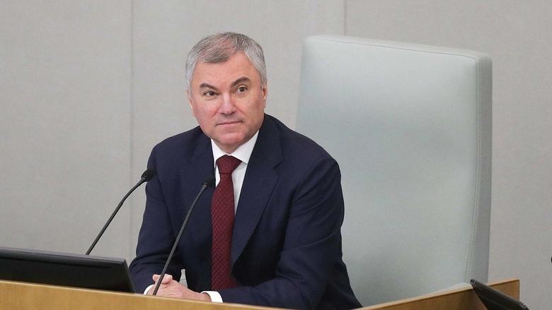 Володина переизбрали спикером Госдумы