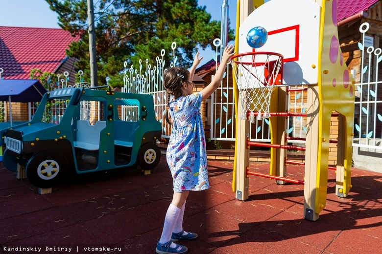 Детские соцпедагоги из Томска стали лучшими в регионе