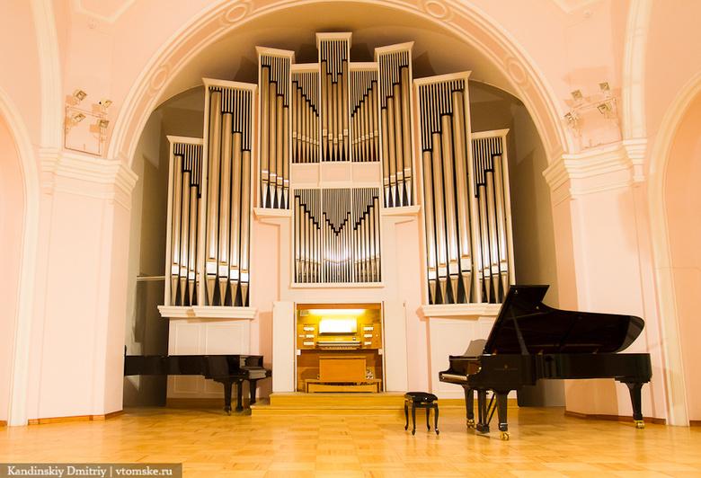 Томичи на концерте соберут средства на памятник томскому музыканту Виктору Королеву