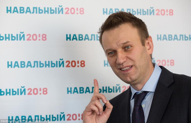 Навальный пригласил Усманова на теледебаты