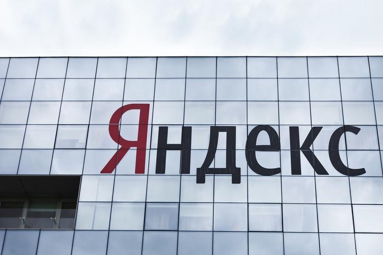 «Яндекс» создал онлайн-карту распространения коронавируса