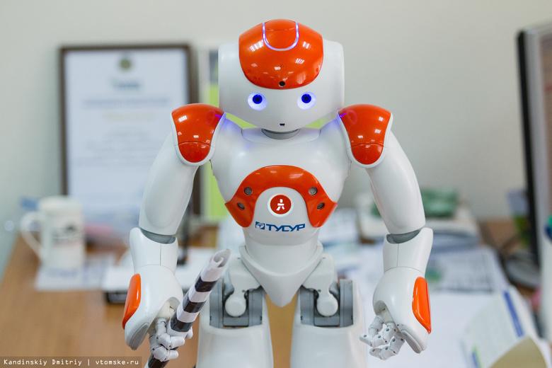 Разработанный в ТУСУРе робот научит детей быть внимательнее