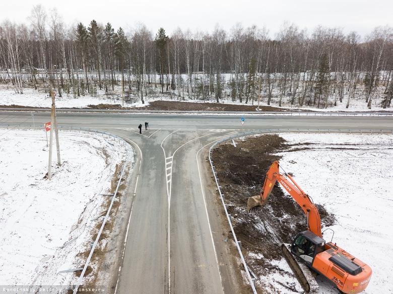 Проект реконструкции улицы Континентальной в Томске передадут на госэкспертизу осенью