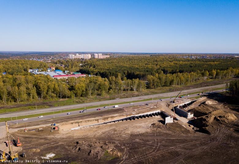 Мэрия направит почти 600 млн руб на продолжение строительства развязки на 76 км