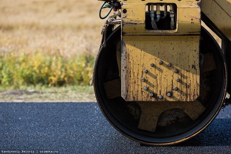 Областное ДРСУ отремонтирует 6 километров трассы Томск — Мариинск в 2020г