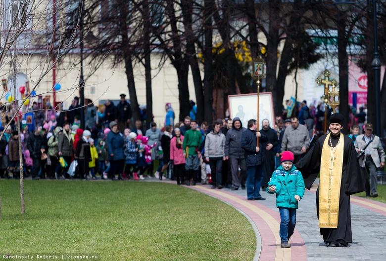Движение автомобилей перекроют в центре Томска из-за крестного хода