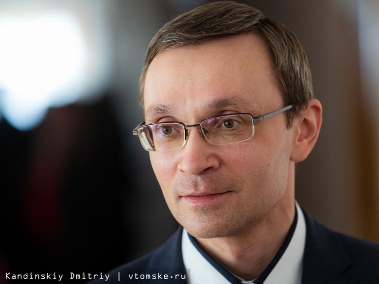 Томский избирком пояснил, почему нескольким кандидатам отказали в регистрации на выборы в облдуму