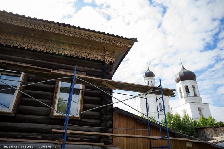 Власти Томска окажут поддержку волонтерам, реставрирующим деревянные дома
