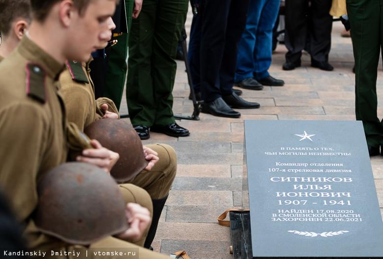 День памяти и скорби: Россия вспоминает начало Великой Отечественной войны