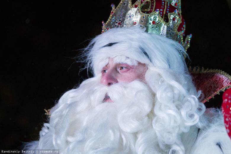 Дед Мороз из Великого Устюга посетит Томск в ноябре