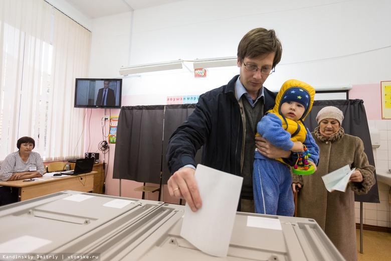 Голосование на выборах мэра стартовало в Томске