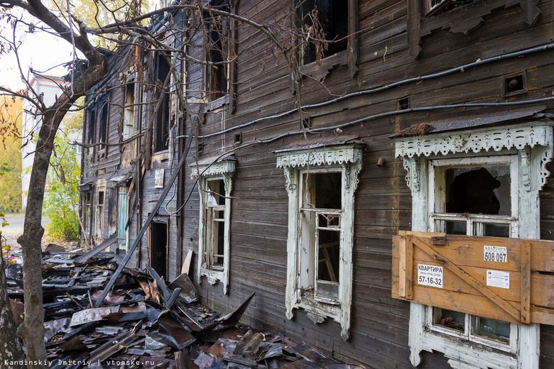 Мэрия не нашла инвесторов для восстановления 7 исторических домов Томска