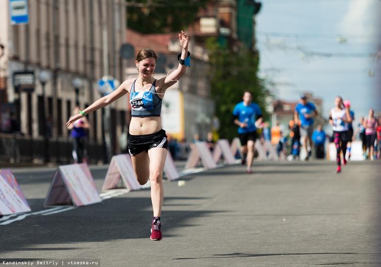Регистрация на второй томский марафон откроется 16 октября