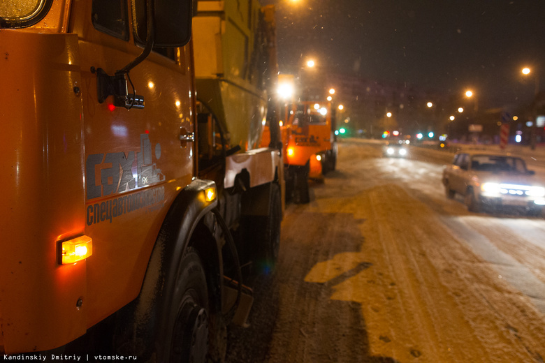 «Спецавтохозяйство» уберет снег на 9 улицах Томска в ночь на среду