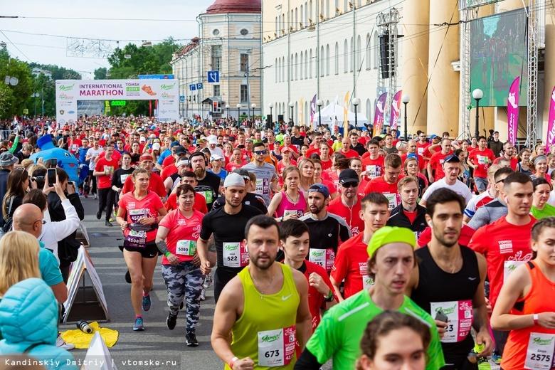 Томский марафон перенесли на июнь 2022г