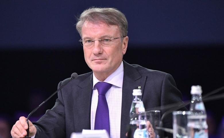 Греф: у России нет возможности раздавать гражданам деньги