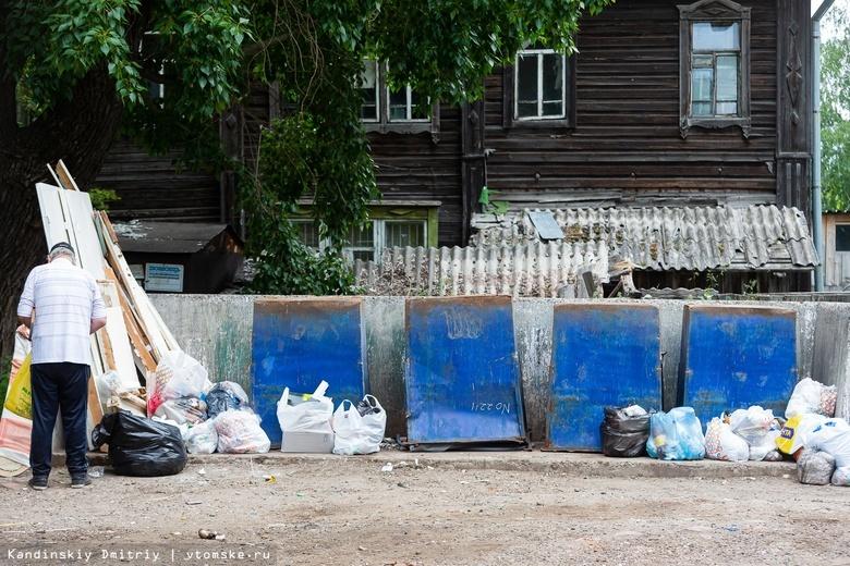 Власти не знают, когда улучшится ситуация с вывозом мусора в Томске