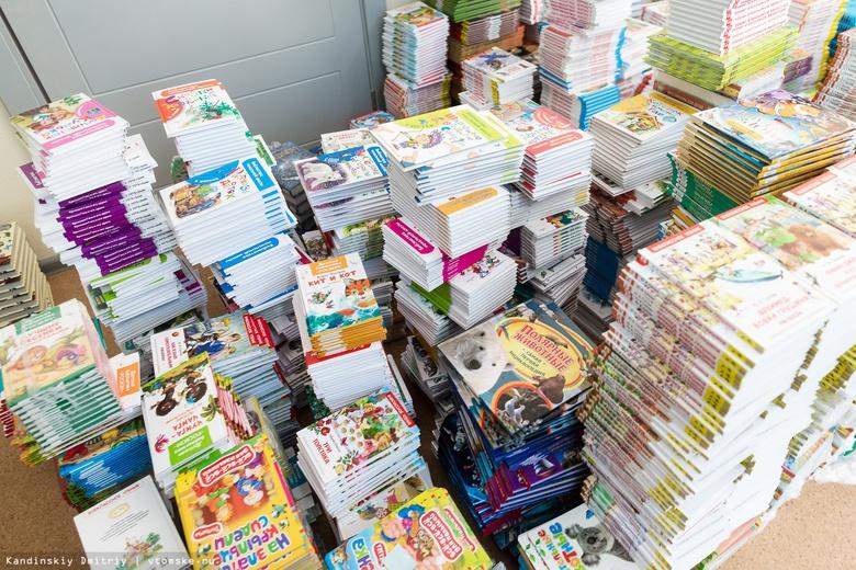Власти направят 75 млн на закупку учебников и техники для новой школы в Зеленых Горках