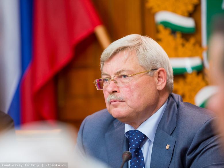 Путин вновь включил Жвачкина в состав консультативной комиссии Госсовета РФ