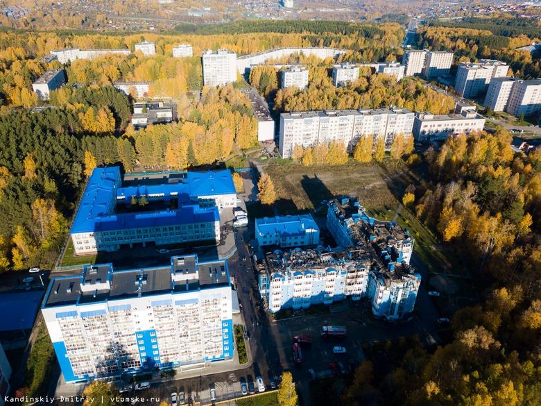 Пострадавший от пожара дом в Академгородке Томска начинали строить как школу