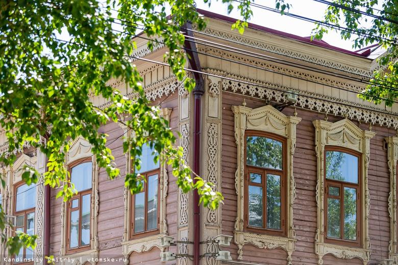Город историй: прогулка по улице Дворянской