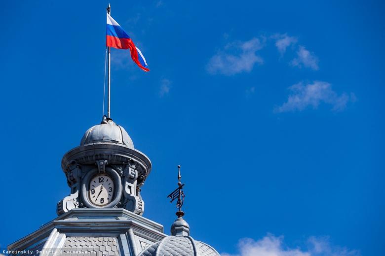 Администрация Томска планирует привлечь кредиты на 1 млрд руб