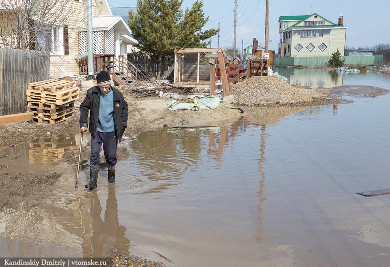 Мэрия поможет томичам с работой по откачке воды с придомовых территорий
