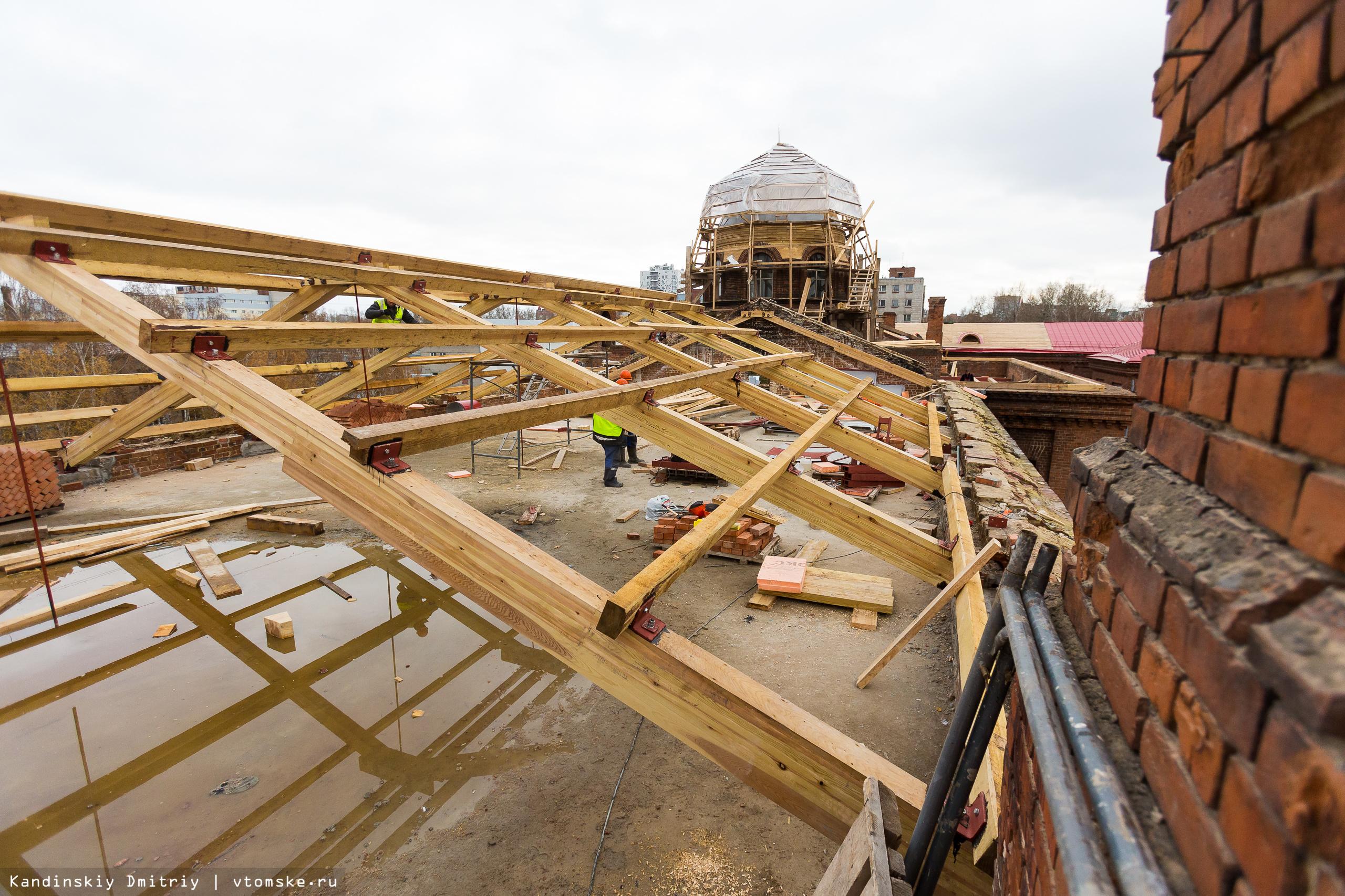 Сохранить историю: как проходит ремонт крыши в здании ТВМИ