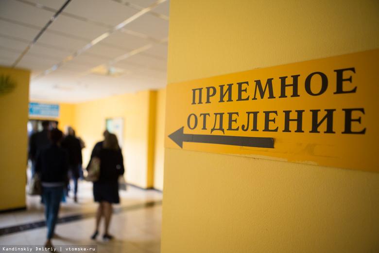 Томичи оценят работу больниц в ходе интернет-опроса