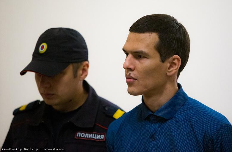 В облсуде началось первое заседание по делу обвиняемого в расчленении томской студентки