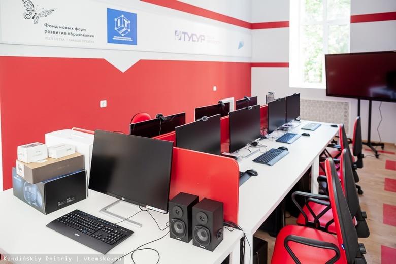 От бутиков до «IT-куба»: как изменилось здание томского «Пассажа»