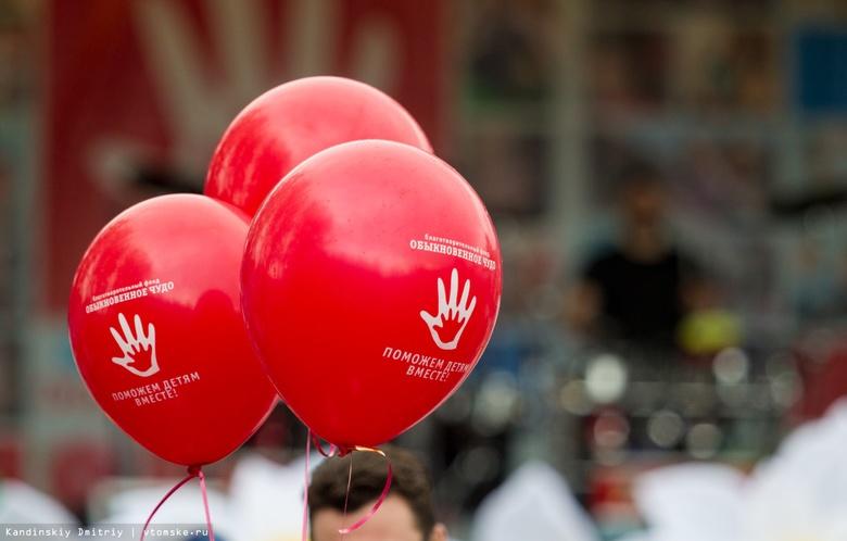 Томичи собрали свыше 5 млн руб на лечение детей в рамках марафона «Обыкновенное чудо»