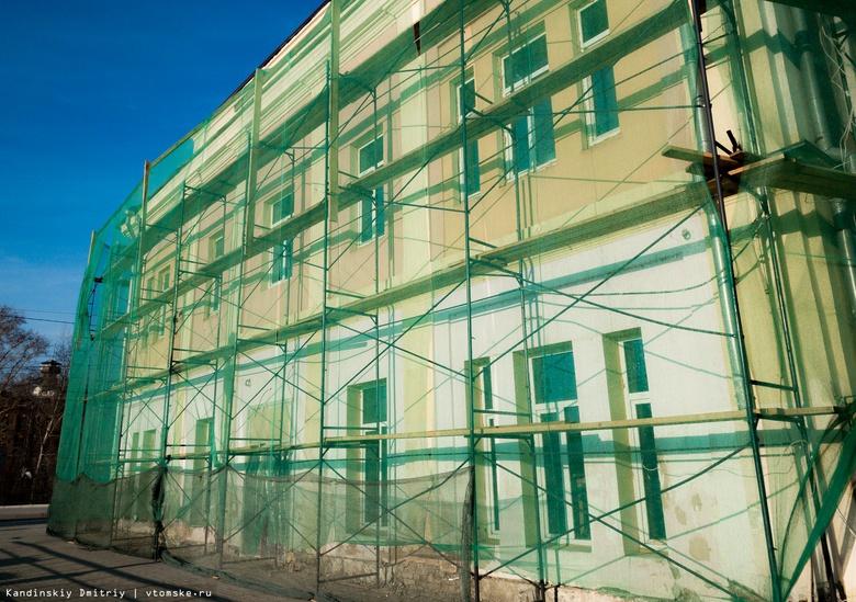 Томский гарнизонный военный суд переедет в здание бывшего военкомата