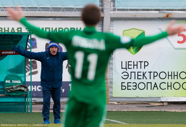 Петраков похвалил футболистов «Томи» за организованную игру с «Балтикой»