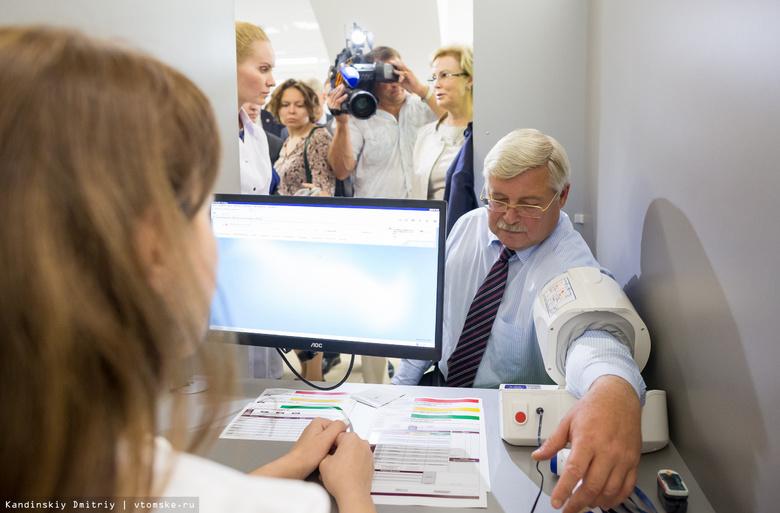 Приемный покой клиник СибГМУ первый в Томске заработал по принципу «светофора»