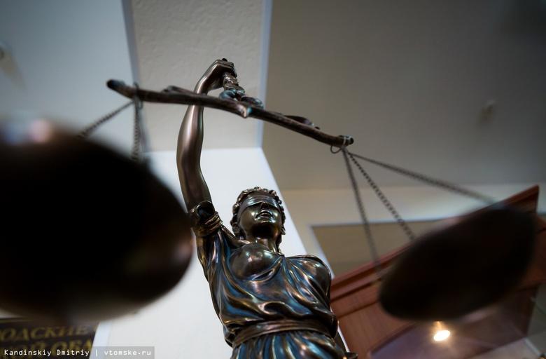 Суд приговорил жителя Бакчарского района к 5 годам колонии за 4 преступления за сутки