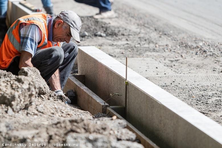 Мэрия: ремонт тротуаров на Яковлева и Красноармейской завершат к октябрю