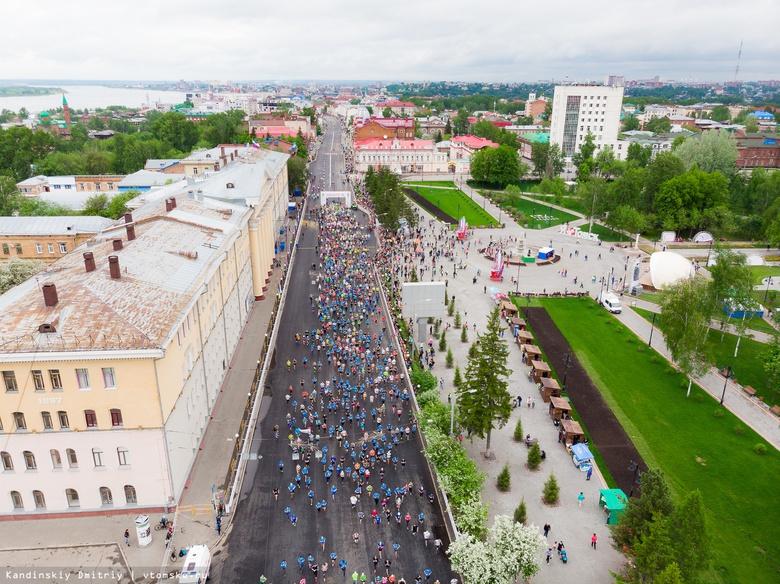 Синоптики рассказали, какой будет погода в день марафона в Томске