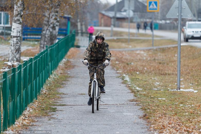Жители Томска могут присоединиться к всероссийской акции «На работу на велосипеде»