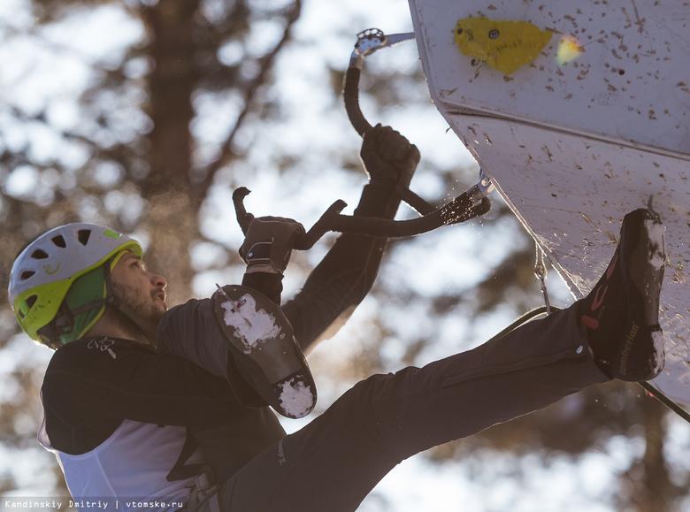 Медали разных достоинств завоевали томичи на соревнованиях по ледолазанию