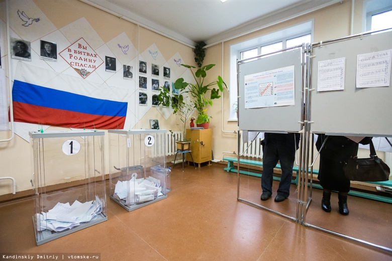 Избирательные участки на выборах мэра Томска будут оборудованы видеонаблюдением