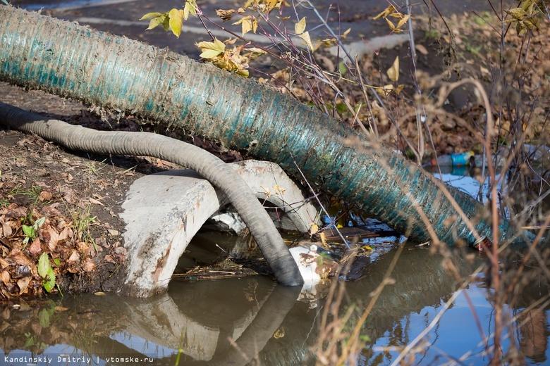 Ущерб от разлива нечистот в томском поселке Спутник составил 8 млн руб