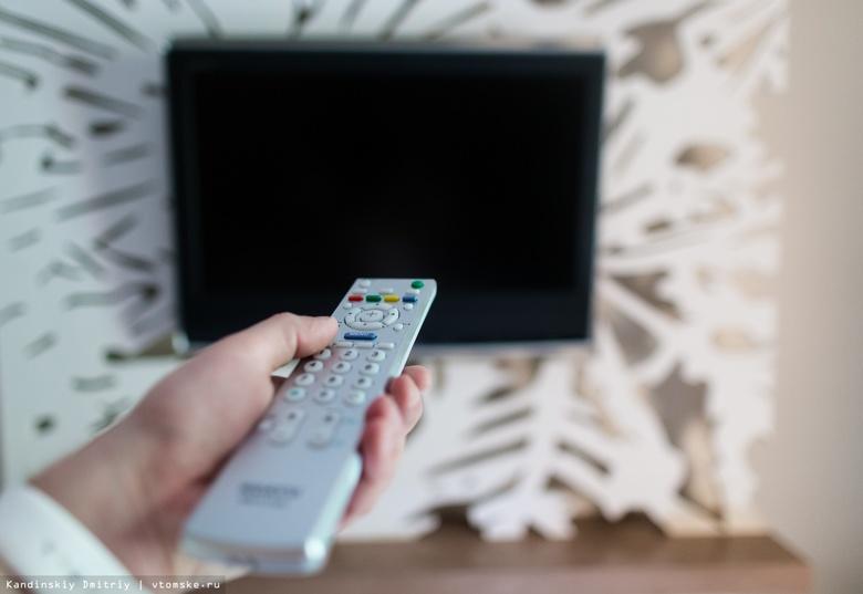 ТВ-вещание частично отключат в Томске в понедельник и среду