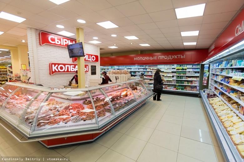 Около 340 млн руб требуют с томских пищевиков из-за обанкротившегося «Холидея»