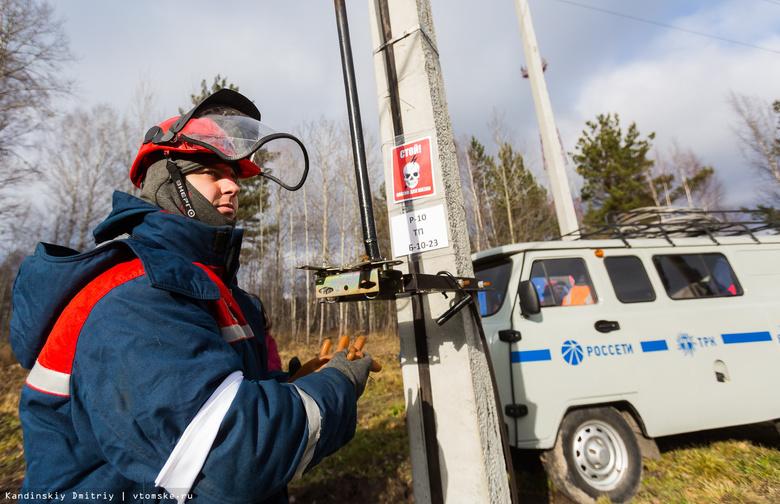 Подготовиться к зиме: томские энергетики провели противоаварийные учения