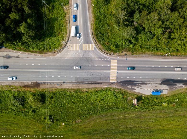 Камеры фотовидеофиксации появятся на трассе Стрежевой — Нижневартовск