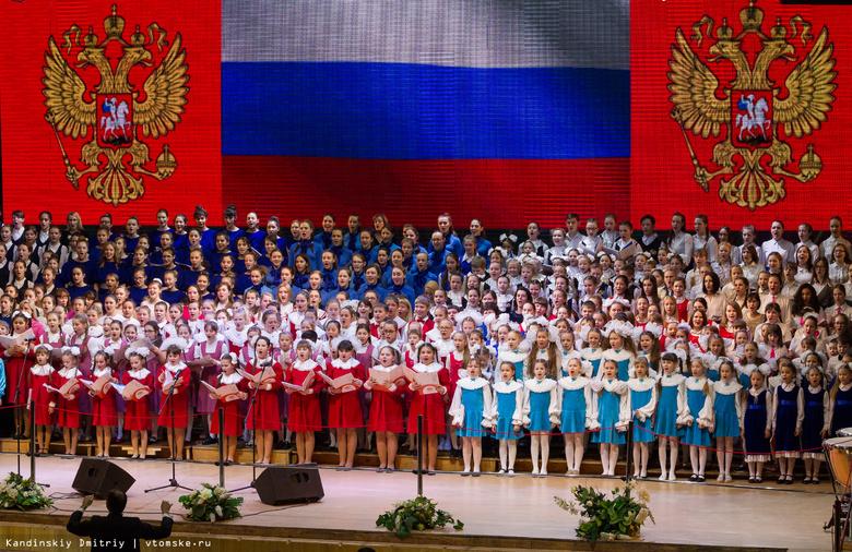 Крупнейшие хоровые коллективы РФ приедут на томский фестиваль