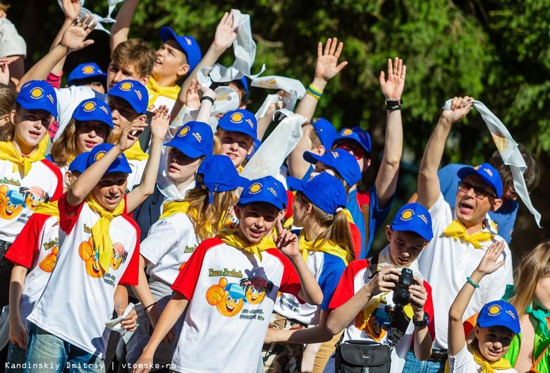 «Солнечная фиеста» прошла для детей и вожатых 22 томских лагерей