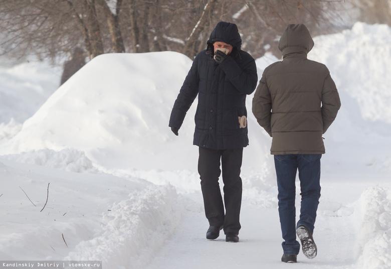 Похолодание до -32°С придет в Томск в ночь на пятницу