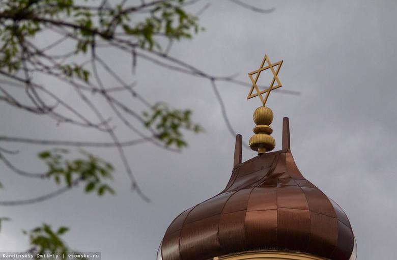 Вмосковском парке «Зарядье» отыскали  игрушку XVII века